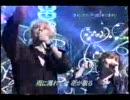 JAM Project きよしのズンドコ節(氷川きよし)&Forever You(愛内里菜) thumbnail