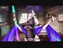 Fate/Grand Order 紫式部〔ライダー〕(水着) マイルーム&霊基再臨等ボイス集