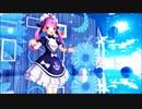 【MMD】メルト【湊あくあ/ホロライブ】