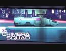 古明地エイリアン警察24時【XCOM:CS】【ゆっくり実況】#1