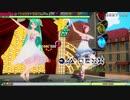 【MEGA39s】(147) リンリンシグナル EXTREME 初音ミク ホワイトワンピース&MEIKO マリーン・リボン【nintendoswitch】