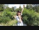 【まにまにキムチ】どぅーまいべすと! 踊ってみた【4周年】