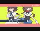 【ギガP feat.鏡音リン・巡音ルカ カバー】drop pop candy 鹿乃×hanser(中国のVtuber) Cover Ver.