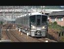 【また】225系100番台U6編成出場試運転@島本(20200825)【増えます】