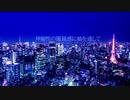 【UTAUカバー】茅歌コナギ / Kayaka Konagi - 帝国少女 / Teikoku Shoujo / Imperial Girl