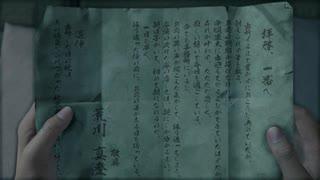 【ゆっくり実況早苗編】どん底の下剋上、龍魚舞う龍が如く7【part5】