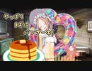 【FGO MAD】黒猫とパンケーキ作るっNyanyanyanyanyanyanya!