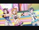【スクスタ通常MV】穂乃果梨子せつ菜ルビィ真姫エマ海未にこ歩夢【青空Jumping Heart】