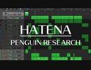 【DTM耳コピ】HATENA / PENGUIN RESEARCH【ガンダムビルドダイバーズRe:RISE OP曲】