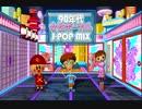 J-POP・90年代・女性ボーカル・ MIX