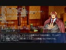 【放サモ人狼】 1-感想戦