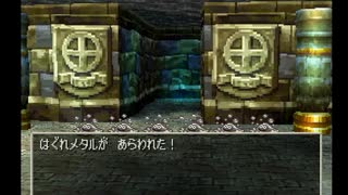 【実況】DRAGON QUEST Ⅳ 実況プレイ part31【DQ4】