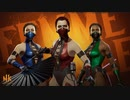 『Mortal Kombat 11: Aftermath』「Femme Fatale Skin Pack」トレイラー