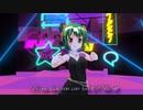 【Dance×Mixer】タンゴを踊ってみたよ!娘1号、2号、3号