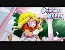 """【第六回ひじき祭】琴葉茜で""""Princess Kenny""""【歌うボイロ】"""