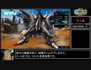 機動戦士ガンダム EXVSMBON RTA ブランチバトルAコース 16分43秒