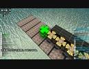 【CeVio解説】From The Depth初心者ガイド Ver2.7系 番外編2