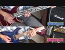 GLAYグレイ「誘惑」ギターカバー HISASHI&TAKUROパートをギターで弾いたらこうなった!