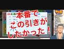にじさんじ甲子園が終わった後の栄冠ナインで最高の豪運を魅せてしまう舞元啓介