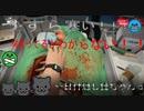 [ゲーム実況] 頑張りました手術【Surgeon Simulator】