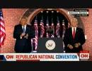 共和党大会:ペンス副大統領が共和党副大統領候補指名受諾演説を行う