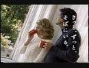 2001年9月のCM集(金曜夜)part2