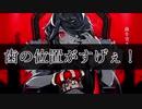 【推しが犯した罪だけで】KING【V-Flower+α】