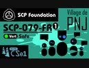 【No. 14-1 | SCP-079-FR】Village de PNJ (NPCの村)【ゆっくり解説】