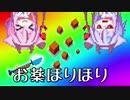 【Enter the Gungeon】ガンのダンジョン、故にガンジョン【ガイノイド実況】その17 ダメ、絶対編