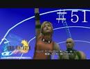 ユウナもティーダも分からない女がFF10を実況してみた#51