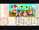 ピカピカまっさいチュウ【第六回ひじき祭】