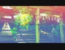 【歌ってみた】secret base〜君がくれたもの〜(cover)【山梔子】