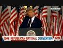 共和党最終:トランプ大統領がホワイトハウスを舞台にして指名受諾演説