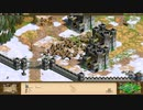 【Pc】Age of Empires II HD~アッティラ編~[Age66]