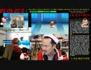 ゲームで発狂する韓国人近況「パドルパドル10時間チャレンジ」 サブタイトル(寄付チャレンジ)