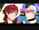 【人力SideM】Super Duper【サンサンレイニーズ】