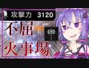 【MHW:I】アイスボーンだよ!茜ちゃん!その5【VOICEROID実況】