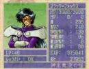 スレイヤーズ SFC版を普通にプレイ Part6