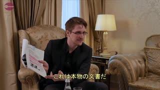 元NSA, CIA職員エドワード・スノーデン単独会見 監視技術、米が日本に供与