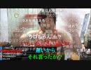 ◆七原くん 2020/08/28 利害関係の一致①HD高画質