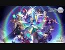 【動画付】Fate/Grand Order カルデア・ラジオ局 Plus2020年8月28日#074