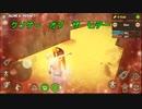 TPSにブリーフ一丁で挑んだら炎上したのでアンチと戦ってみた【Epic Battle Royale Simulator】【クソゲーオブザヒデー】