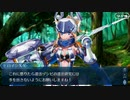 【実況】今更ながらFate/Grand Orderを初プレイする! カルデアスリラーナイト30