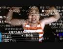◆七原くん 2020/08/28 深夜の鬱原くん 倉庫内作業員①