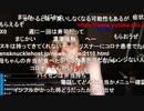 ◆七原くん 2020/08/28 深夜の鬱原くん 倉庫内作業員②