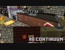 【Minecraft】Re:Continuum #3【FTB Continuum】