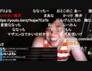◆七原くん 2020/08/28 深夜の鬱原くん 倉庫内作業員④