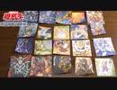 遊戯王のイラストじゃないカードを当てろ!【第2回遊戯王イラストクイズ】