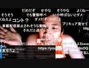 ◆七原くん 2020/08/28 深夜の鬱原くん 倉庫内作業員⑦