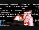 ◆七原くん 2020/08/28 深夜の鬱原くん 倉庫内作業員⑧